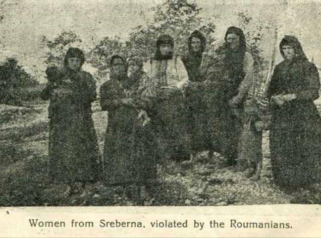 Изнасилени жени от Сребърна