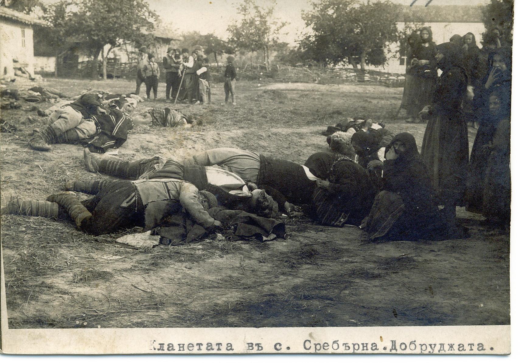 Масови убийства в Сребърна