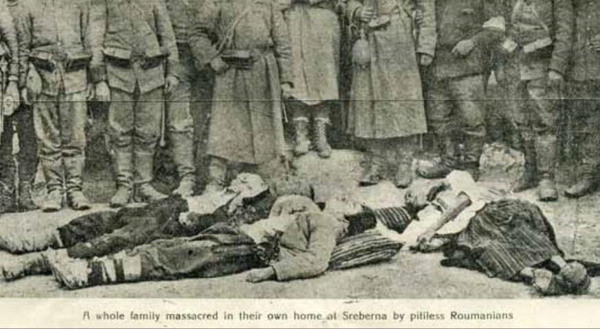 Семейство, избито от румънците
